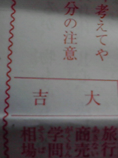 201009191814000.jpg